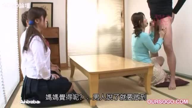 【翔田千里】家族間でセックスが日常的に行われる新感覚、近親相姦の設定。